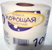Туалетная бумага оптом.