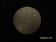 Монета 1830 года 12 рублей на серебро
