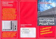 Производитель ищет представителей в Бобруйске