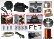 Производство электротехники: блоки питания,  шнуры,  скобы