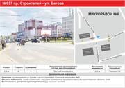 Быстро и эффективно организуем вашу рекламную компанию в Бобруйске