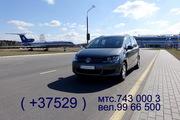 Услуги VIP Такси-Межгород