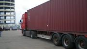 Прицеп Fliegl для перевозки контейнеров.