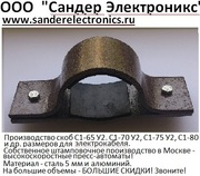 Скобяные и крепежные изделия - производство в Москве