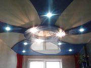 Ремонт в помещении. Венецианка. Натяжные потолки.