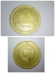 Монета 1930 года,  звоните,  по цене можем договорится