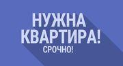Куплю квартиру в Бобруйске